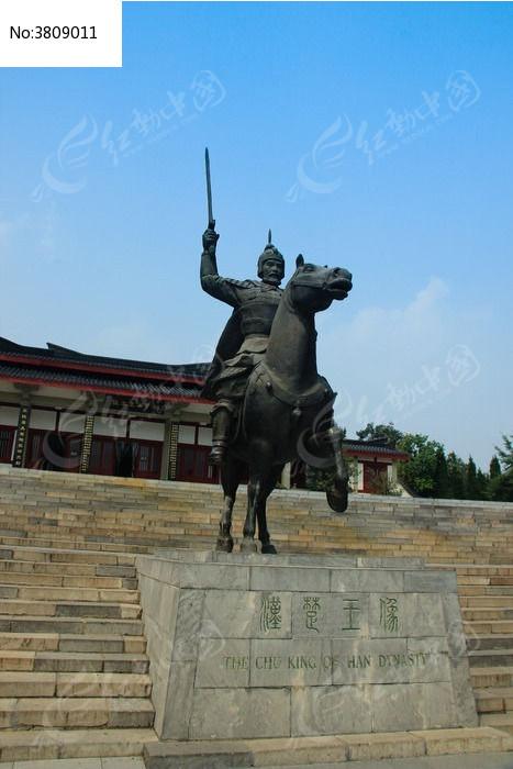 汉文化风景区雕塑图片