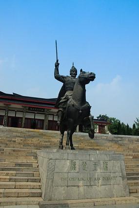 汉文化风景区雕塑