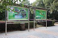 社区景区不锈钢宣传栏