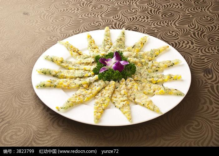 玉米制作的食品