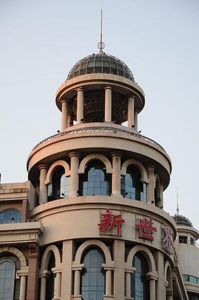 上海新世界购物中心