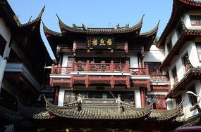 上海老街坊畅熙楼