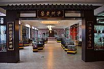 酒文化博物馆里的泸州老窖展区