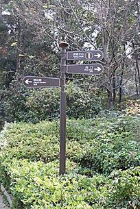 景区个性化精美铁艺指路牌方向牌