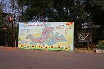 旅游景区内分布背景板方向指示牌