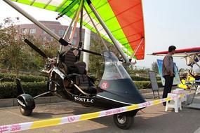 三角翼飞行器