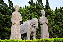 帝陵石刻雕像