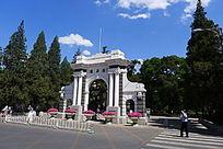 清华大学标志性建筑