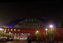 夜色中的国家大剧院建筑