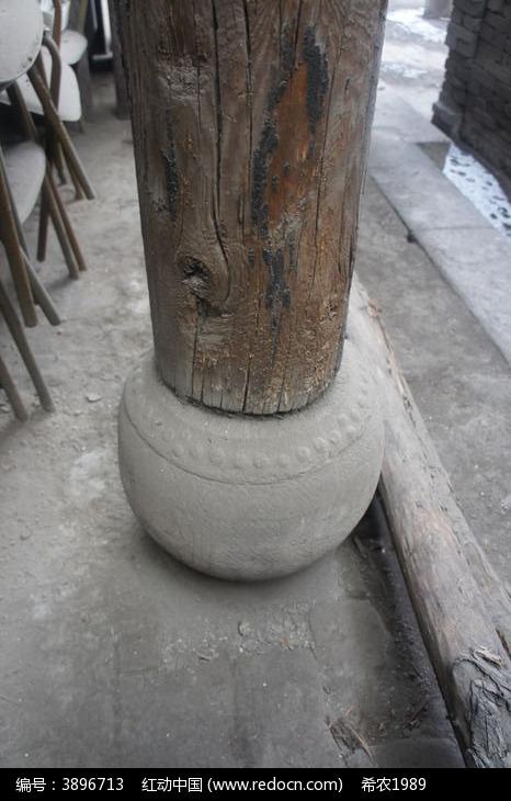 石墩与柱子高清图片下载(编号3896713)_红动网