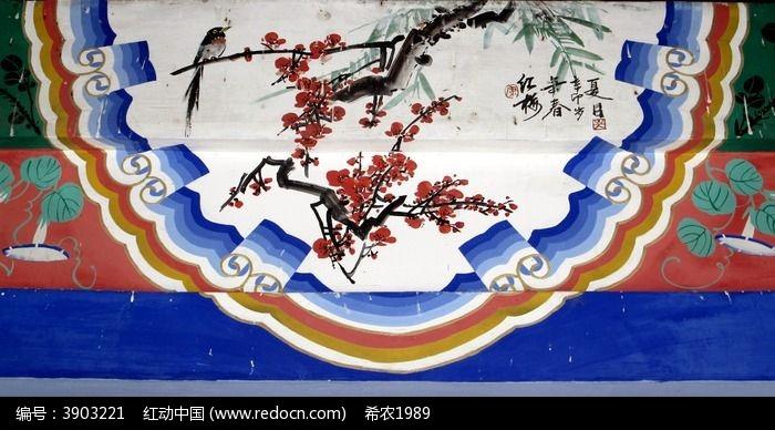壁画中国画红梅图片