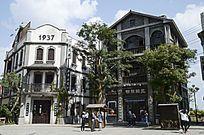 海南观澜湖冯小刚电影公社里的街景