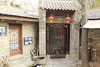 陕西农家院门