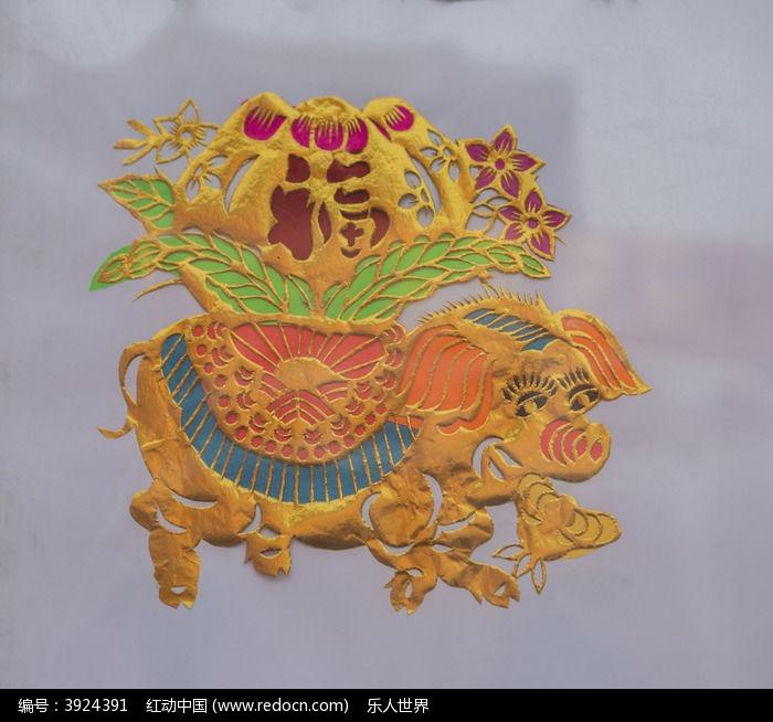 彩色猪驮福字雕刻