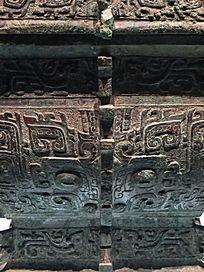 兽纹铜方彝