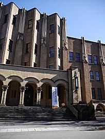 东京大学历史学院