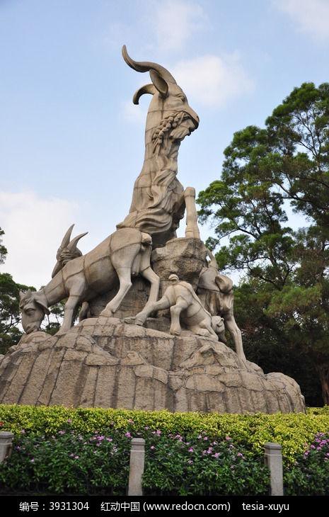 广州越秀公园的五羊雕像