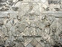 国学石刻浮雕