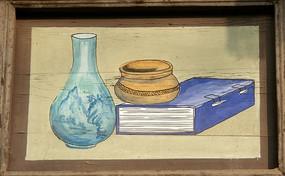 木板壁画花瓶书籍