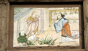 木板壁画太庙学礼