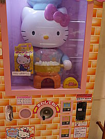 �ձ���hello Kitty ����