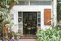创意园里的花店