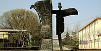 古代酒器青铜雕塑正面照