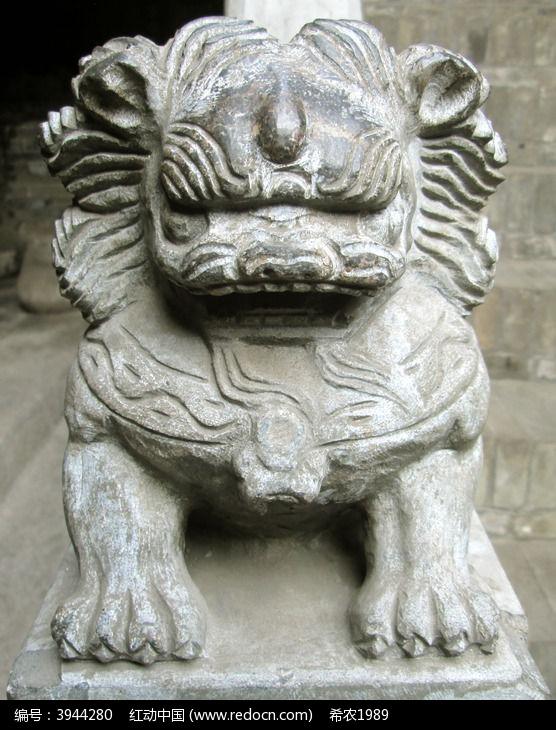 平遥古城石狮子正面像