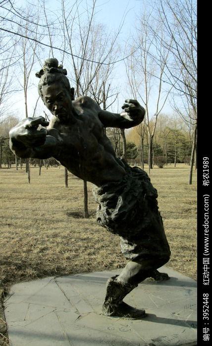 醉拳造型雕塑图片