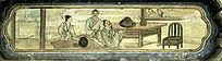 古代一家人壁画