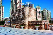 福建晋江石狮龟湖公园外墙文化石建筑