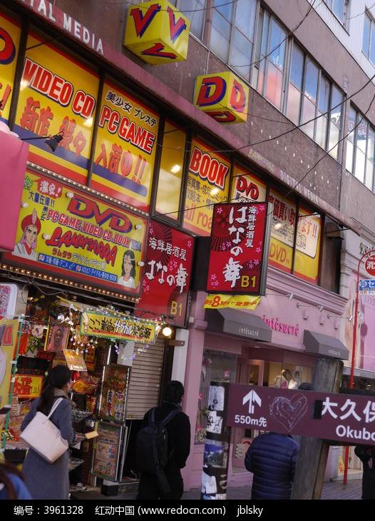 天天色综合成人网_日本成人用品店外部高清图片下载_红动网