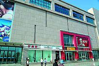 天津大港油田幸福广场外墙大楼建筑