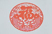 中国元素福字剪纸