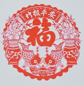 中国元素福字剪纸图片