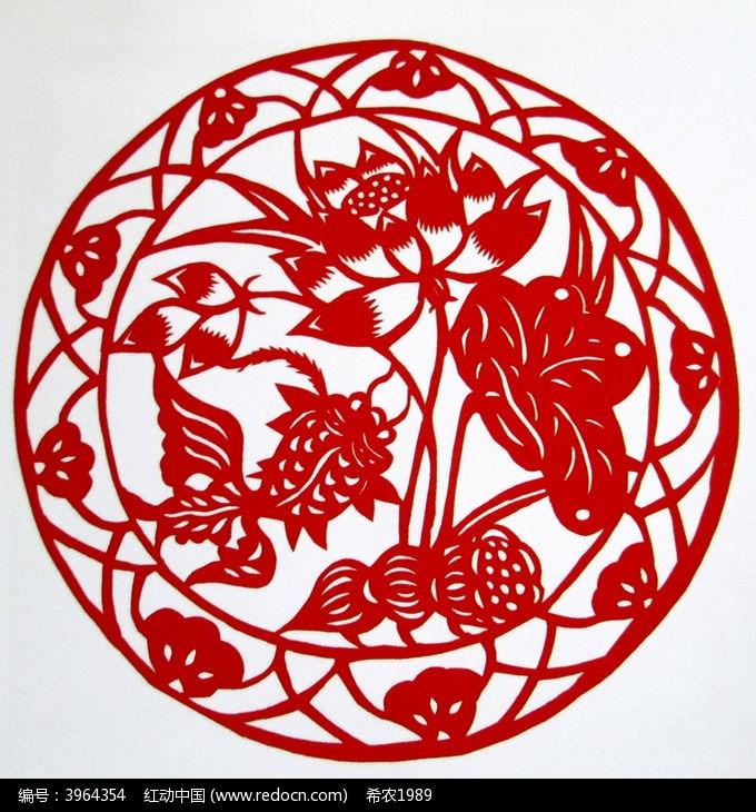 金鱼荷花剪纸图片,高清大图