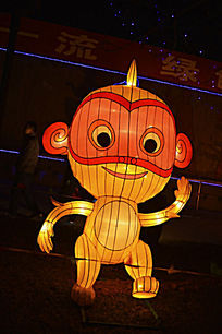 卡通猴灯(12生肖)