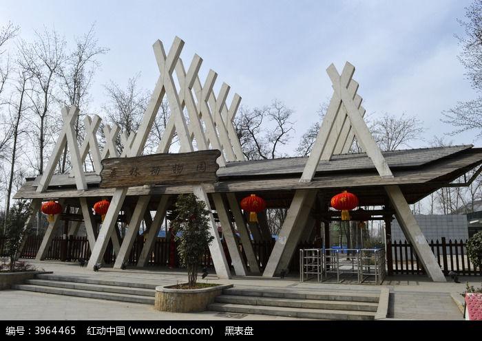 森林动物园大门高清图片下载_红动网