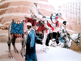 中国画沙漠驼队