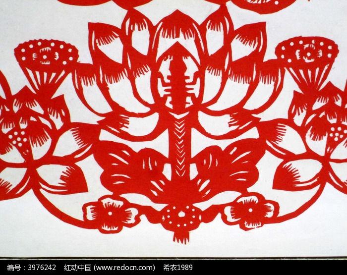 荷花剪纸图案高清图片下载 编号3976242 红动网