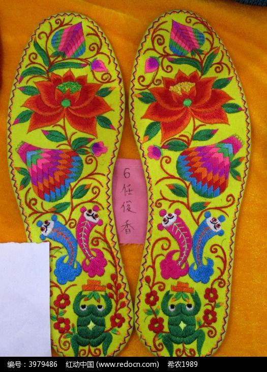 黄色绣花鞋垫图片