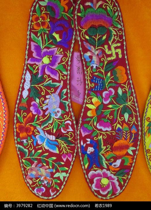 精美图案绣花鞋垫