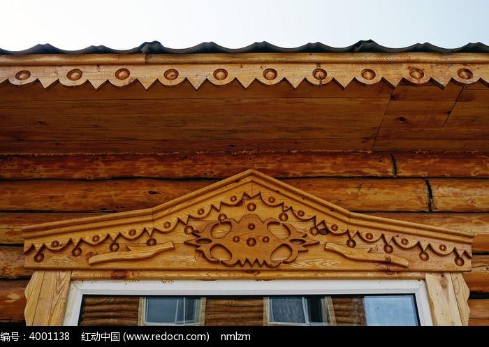 原创摄影图 建筑摄影 家庭装潢 俄式木刻楞民居房檐  请您分享: 素材图片
