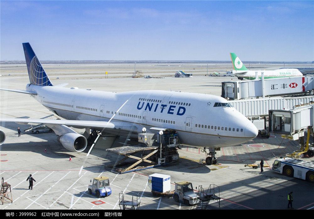 上海到青岛飞机航班