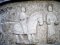 人与马石刻