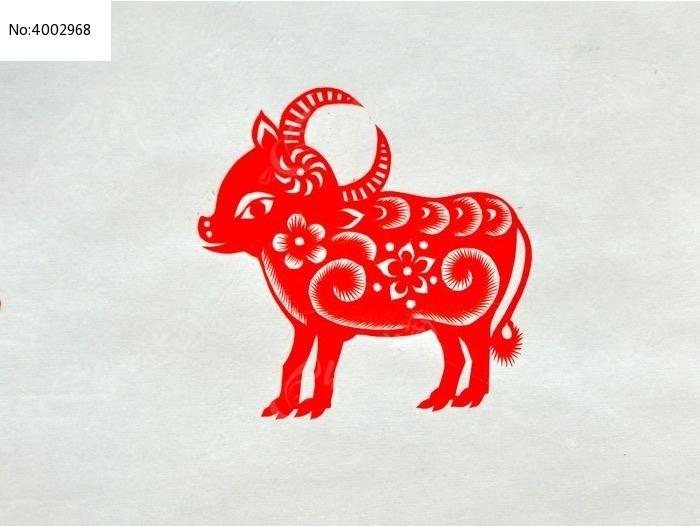 十二生肖羊剪纸图片