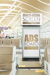 候机厅里的广告招牌