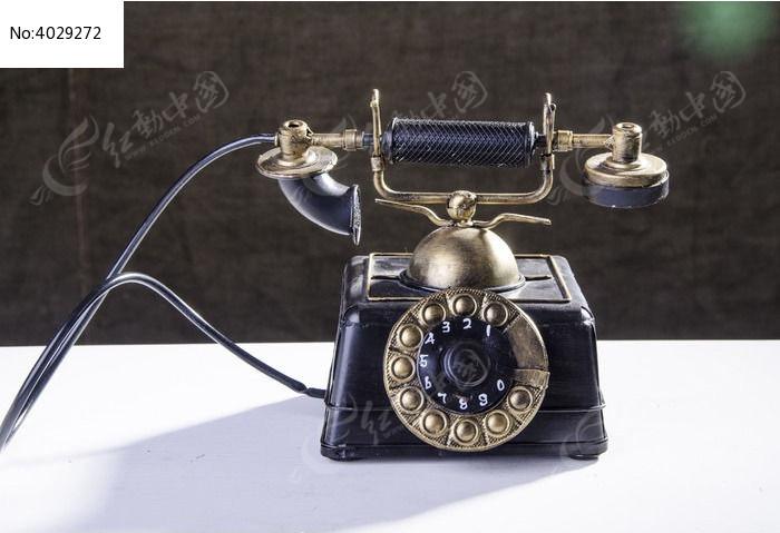老式转盘式电话