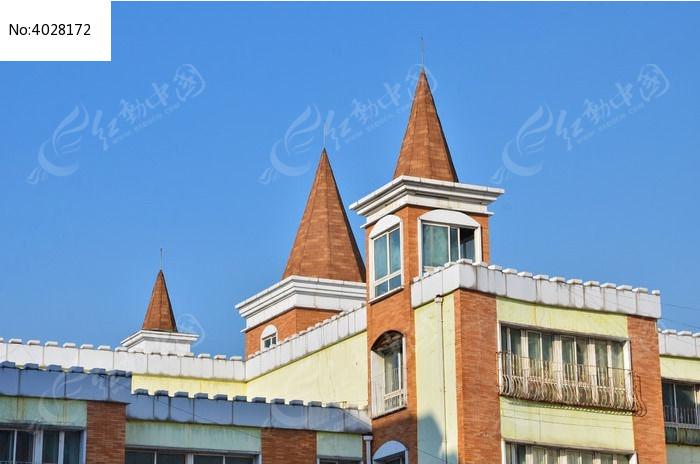 幼儿园欧式屋顶图片图片