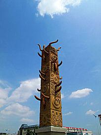 鄂温克民族图腾柱